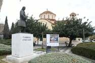 11 πλατείες της Πάτρας, με έργα αγωνιστών, παίρνουν φως από την Επανάσταση του '21 (φωτό)