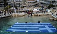 Δήμος Πειραιά: Τεράστια ελληνική σημαία δεσπόζει στη θάλασσα