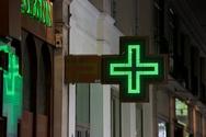 Εφημερεύοντα Φαρμακεία Πάτρας - Αχαΐας, Πέμπτη 25 Μαρτίου 2021