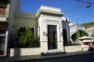 Ο Δήμος Ναυπακτίας τιμά την Επέτειο των 200 χρόνων από την Ελληνική Επανάσταση