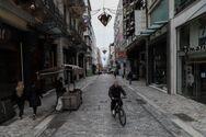 «Κούρεμα» ενοικίων: Ποιοι δικαιούνται μείωση 100%, ποιοι 40% για τον Μάρτιο