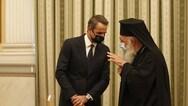 Συνάντηση Μητσοτάκη-Ιερώνυμου: Τι θα γίνει με τις εκκλησίες το Πάσχα