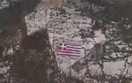 Καστελόριζο: Τη συνδρομή της Interpol για την βεβήλωση της γαλανόλευκης ζητούν οι ελληνικές αρχές