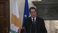 Ο Νίκος Αναστασιάδης για την αναγνώριση του χαλουμιού ως προϊόν ΠΟΠ