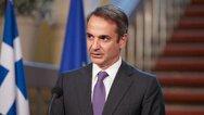 Μητσοτάκης για Εθνικό Σχέδιο Ανάκαμψης: 'Γιγαντιαίο πρόγραμμα σχεδόν 60 δισ. ευρώ'