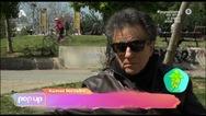 Κώστας Μπίγαλης: 'Ο Σπύρος Παπαδόπουλος πληρώνεται, εμείς δεν πρέπει να πάρουμε κάτι;' (video)