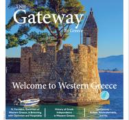 Η Περιφέρεια Δυτικής Ελλάδας σε ειδικό αφιέρωμα ως τουριστικός προορισμός του «Εθνικού Κήρυκα»