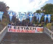 Πάτρα: Το μήνυμα της εστίασης ελήφθη από τις… σκάλες