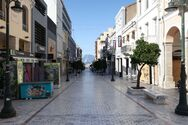 Δυτική Ελλάδα: Πάνω από 624 εκατ. ευρώ έχουν δοθεί από το Υπουργείο Οικονομικών για τη στήριξη εργαζομένων, παραγωγών, επιχειρήσεων και ελεύθερων επαγγελματιών
