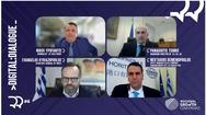 RegionalGrowthConference: «Στόχος της πολιτικής της κυβέρνησης είναι να αξιοποιηθούν όσο γίνεται περισσότεροι λιμένες»