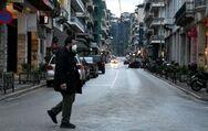 Χαρδαλιάς: 'Ιδιαίτερη ανησυχία για την κατάσταση στην Αχαΐα' - 1.062 ενεργά κρούσματα