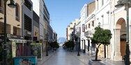 Αχαΐα: 'Μπλόκο' στο άνοιγμα των καταστημάτων λιανεμπορίου τη Δευτέρα - Δεκτή η εισήγηση για απαγόρευση διαδημοτικών μετακινήσεων