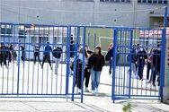 Covid 19: Επιστροφή των μαθητών στα σχολεία με υποχρεωτικά self test