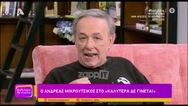 Ανδρέας Μικρούτσικος: 'Από εκεί ξεκίνησε το ρήγμα με τον ΣΚΑΪ' (video)