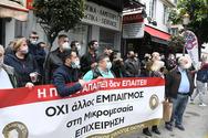 Με μαύρες σημαίες και κηδειόχαρτα τα εμπορικά μαγαζιά της Πάτρας