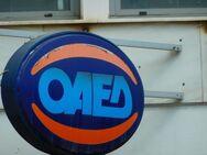 ΟΑΕΔ: 6.136 νέες θέσεις εργασίας δημιουργήθηκαν το Α΄ τρίμηνο