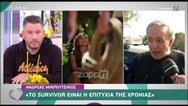 Ανδρέας Μικρούτσικος: 'Δεν θα πήγαινα καλεσμένος στην εκπομπή του Χάρη Βαρθακούρη και της Αντελίνας' (video)
