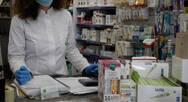 Έρχονται τα self tests στην Πάτρα - Πόσα θα πάρει αρχικά το κάθε φαρμακείο