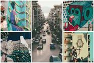 Όταν τα graffiti «παντρεύονται» με κεντρικά σημεία της Πάτρας (video)