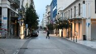 Συνεδριάζουν εκτάκτως οι λοιμωξιολόγοι για τα επιδημιολογικά στοιχεία σε Θεσσαλονίκη, Αχαΐα και Κοζάνη