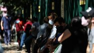 Αργεντινή - Κορωνοϊός: «Μαύρο» ρεκόρ νέων κρουσμάτων για τρίτη συνεχόμενη μέρα