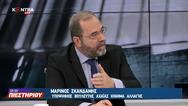 Μαρίνος Σκανδάμης: H ιστορία δεν ξαναγράφεται κύριε Καραμανλή