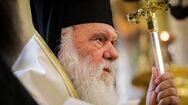 Αρχιεπίσκοπος Ιερώνυμος: 'Πρέπει να τρέξουμε να εμβολιαστούμε'