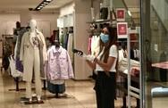 Πάτρα: Πάνω από το 50% των εργαζομένων σε καθεστώς αναστολής με ανοικτά μαγαζιά!