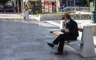 Τζανάκης - «Χωρίς σαφή τάση αποκλιμάκωσης η Αχαΐα εδώ και μέρες»
