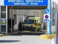 Πάτρα: 51χρονος με εγκεφαλικό μεταφέρθηκε στον Πύργο για μια κλίνη σε ΜΕΘ
