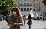 Το 52% στην Ελλάδα θα συνεχίσει να φορά μάσκα και μετά το 2021