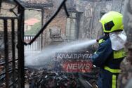 Πυρκαγιά κατέστρεψε σπίτι ηλικιωμένης στη Δάφνη Καλαβρύτων (φωτο)