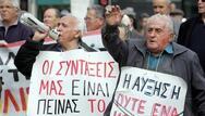 Συνεργαζόμενες Συνταξιουχικές Οργανώσεις Ν. Αχαΐας: 'Έρχεται νέο αντεργατικό νομοσχέδιο - Πρέπει να μας βρουν απέναντί τους'