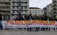Συνδικάτο Εργατοϋπαλλήλων Επισιτισμού - Τουρισμού και Ξενοδοχείων Νομού Αχαΐας: 'Ζούμε για ένα χρόνο με ψίχουλα'