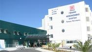 Ηλεία: Νεκροί δυο ηλικιωμένοι που νοσηλεύονταν με κορωνοϊό στη ΜΕΘ Covid