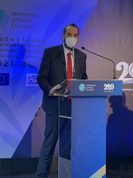 Δυτική Ελλάδα: Επίσημη εκκίνηση της διαβούλευσης για το νέο ΕΣΠΑ (2021-2027)