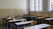 Αίγιο: Κλείνει Λύκειο για απολύμανση - Βρέθηκαν θετικοί τρεις μαθητές