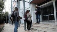 Πανελλαδικές εξετάσεις: Στις 15 Μαΐου θα ανακοινωθεί ο αριθμός εισακτέων