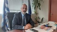 Περιφέρεια Δυτ. Ελλάδας - Διαδικτυακή ημερίδα: «Εμβολιασμός Covid-19 και Διαβήτης - Μύθοι και Αλήθειες»