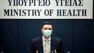 Κορωνοϊός: Live η ενημέρωση του υπουργείου Υγείας με τον Βασίλη Κικίλια