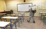 Πάτρα - Κορωνοϊός: Καραντίνα μέσα στις διακοπές για μαθητές του 7ου Λυκείου - Εντοπίστηκε κρούσμα σε τμήμα