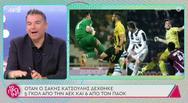 Όταν ο Σάκης Κατσούλης δεχόταν το ένα γκολ μετά το άλλο ως τερματοφύλακας (video)