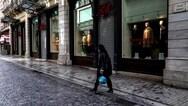 Μείωση 11,3% σημείωσε ο τζίρος στο λιανικό εμπόριο τον Φεβρουάριο