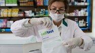 Πίεση στα φαρμακεία της Πάτρας για τα self test - Άνοιξε η πλατφόρμα και για τους εργοδότες