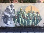 Πάτρα - Ένα έργο, αφιερωμένο στα 35 χρόνια από το δυστύχημα στο Τσερνόμπιλ (φωτο)