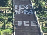 Πάτρα: Έγραψαν συνθήματα στις σκάλες της Αγίου Νικολάου (φωτο)