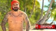 Survivor - Πόσα χρήματα βγάζουν ΣΚΑΙ και Acun από τις ψήφους στον Τριαντάφυλλο (video)