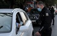 Covid-19: Πάνω από 50 παραβιάσεις των μέτρων στη Δυτική Ελλάδα