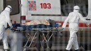Ρωσία: 8.731 κρούσματα κορωνοϊού και 297 θάνατοι σε 24 ώρες
