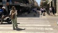 Κόσμος στο κέντρο της Πάτρας - Κατέβηκε για βόλτα, ήλιο και ψώνια
